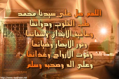 soubhana rabbi al azim wa bihamdihi